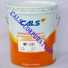 供应多效润滑脂锂皂油脂轴承油脂批发