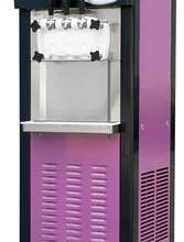 供应深圳特价冰淇淋机