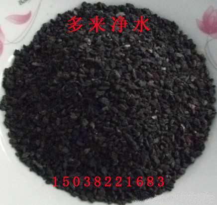 河北海绵铁滤料(除氧剂)