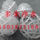 供应悬浮球状生物填料