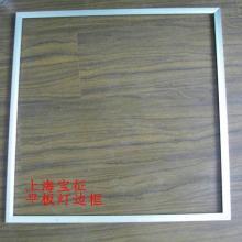 供应广告牌边框制作 上海宝征LED系列产品 批发