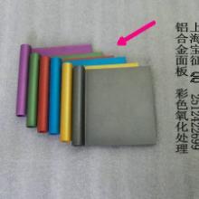 供应宝征供应铝面板 加工工控面板 通讯产品面板批发