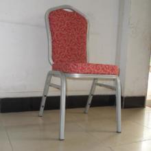 供应厂家直销铝合金餐椅