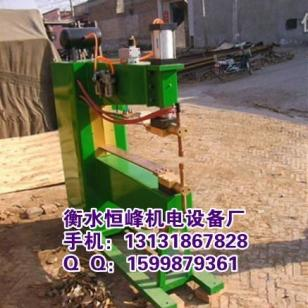 避震器专用焊机图片