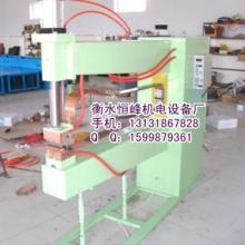 供应金属网罩排焊机