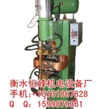 供应拉杆气动碰焊机
