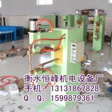 电风扇网罩气动点焊机 微电脑控制 电流稳定 厂家直销图片