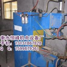 供应Dn-40气动马镫点焊机 焊接牢固 操作简单批发