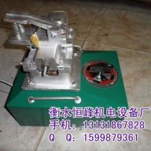 铁线制品对焊机