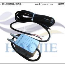 供应滤网风压差传感器,滤布微风压差变送器