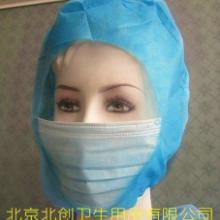 供应一次性帽子北京一次性帽子