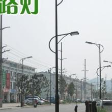 供应公路设施
