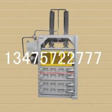 供应废纸打包机(出口型) 探索者废纸打包机出口型液压设备