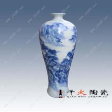 供应现代艺术收藏瓷  现代大师作品