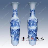 景德镇落地大花瓶 定制陶瓷大花瓶图片