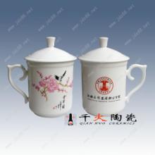 供应景德镇陶瓷茶杯 陶瓷茶杯批发