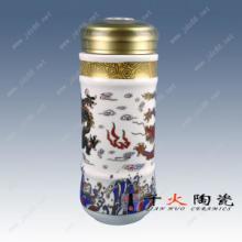 供应手绘景德镇陶瓷茶杯 陶瓷茶杯批发