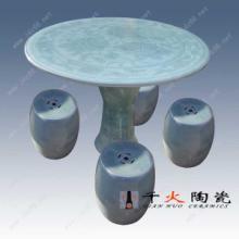 供应陶瓷桌凳 陶瓷手绘桌凳定制