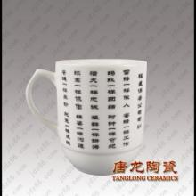 供应景德镇陶瓷茶杯 陶瓷茶杯定制