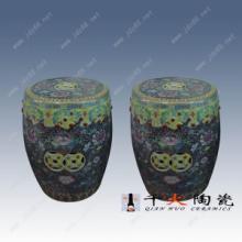 供应陶瓷桌椅批发 陶瓷桌凳厂家