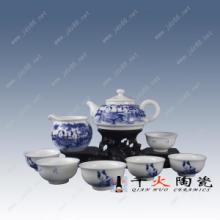 供应手绘青花陶瓷茶杯 手绘陶瓷茶杯