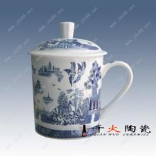 供应景德镇陶瓷茶杯 定做陶瓷茶杯