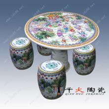 供应休闲陶瓷桌凳 陶瓷桌凳图片