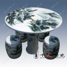 供应景德镇花园休闲陶瓷桌凳