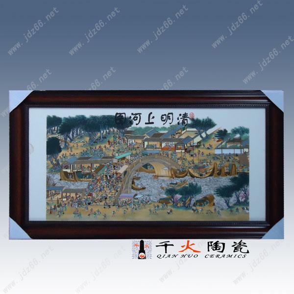 陶瓷艺术图片 陶瓷艺术样板图 陶瓷艺术观赏画 景德镇唐龙...