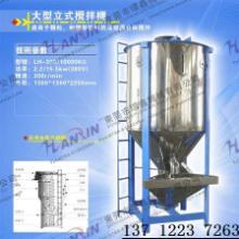 供应胶水搅拌机工业不锈钢胶水搅拌机送货上门