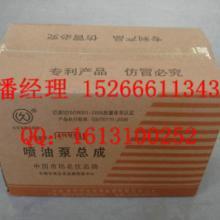 供应潍柴41004102发动机配套喷油泵总成配件厂家批发批发