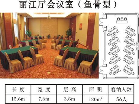 供应鱼骨型的商务会议室设计规格图片