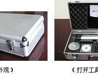 供应ZC-206T便携式磁力仪,ZC-206T,铁矿探测仪