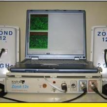 供应最选进的地质雷达,Zond-12e,道路铺设质量检测,古墓探测