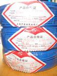 供应上海电线电缆电器专业生产电源线