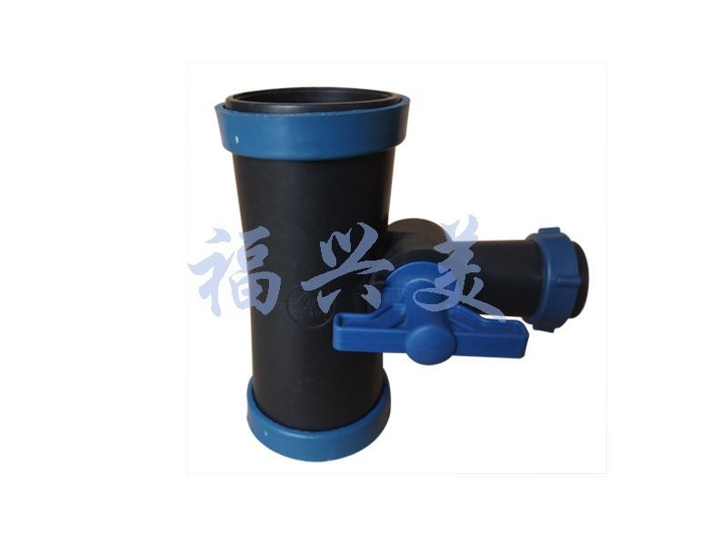 农业节水灌溉,微灌设备,微喷灌,滴灌,斜体 斜体球阀三通,球阀图