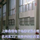 供应高大空间采暖设备//高大空间采暖设备价格//高大空间采暖设备厂家//高大空间采暖设备销售