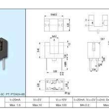 供应亿光小型对射式光电开关ITR20403批发