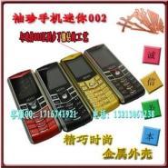 迷你001手机pk002迷你手机图片