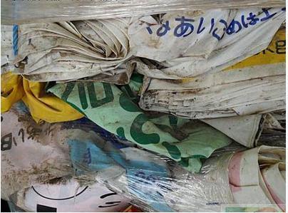 供应回收资源资源再生