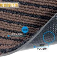 地毯地垫3M4000除尘防滑垫图片