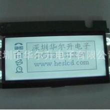 供应LCD系列产品批发