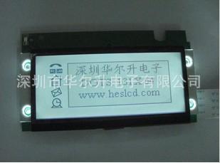 供应LCD系列产品