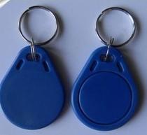 供应山西太原门禁卡钥匙扣卡太原门禁卡、钥匙扣卡、IC卡报价