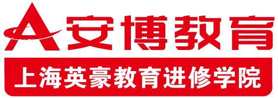 供应上海网页设计培训就选安博英豪教育