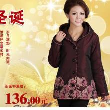 供应北京中老年服装品牌有哪些,中老年服装如何网购批发