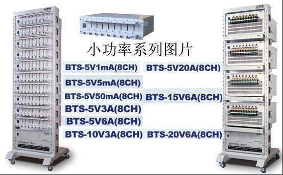 供应新能源电池检测设备