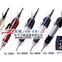 供应日本好握速(HIOS),CL-3000电动螺丝刀
