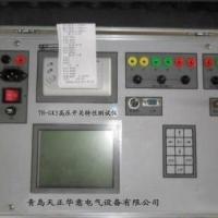 断路器动特性测试仪价格