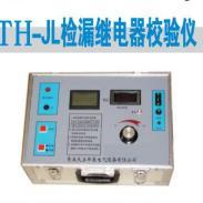 供应矿用检漏继电器检测仪销售